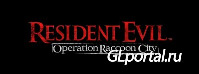 Resident Evil: Operation Racoon City. Обзор