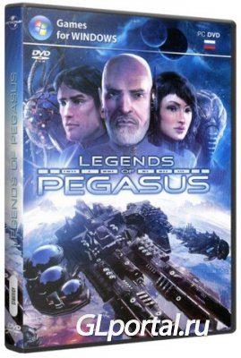 Legends of Pegasus (2012) PC | RePack от Audioslave
