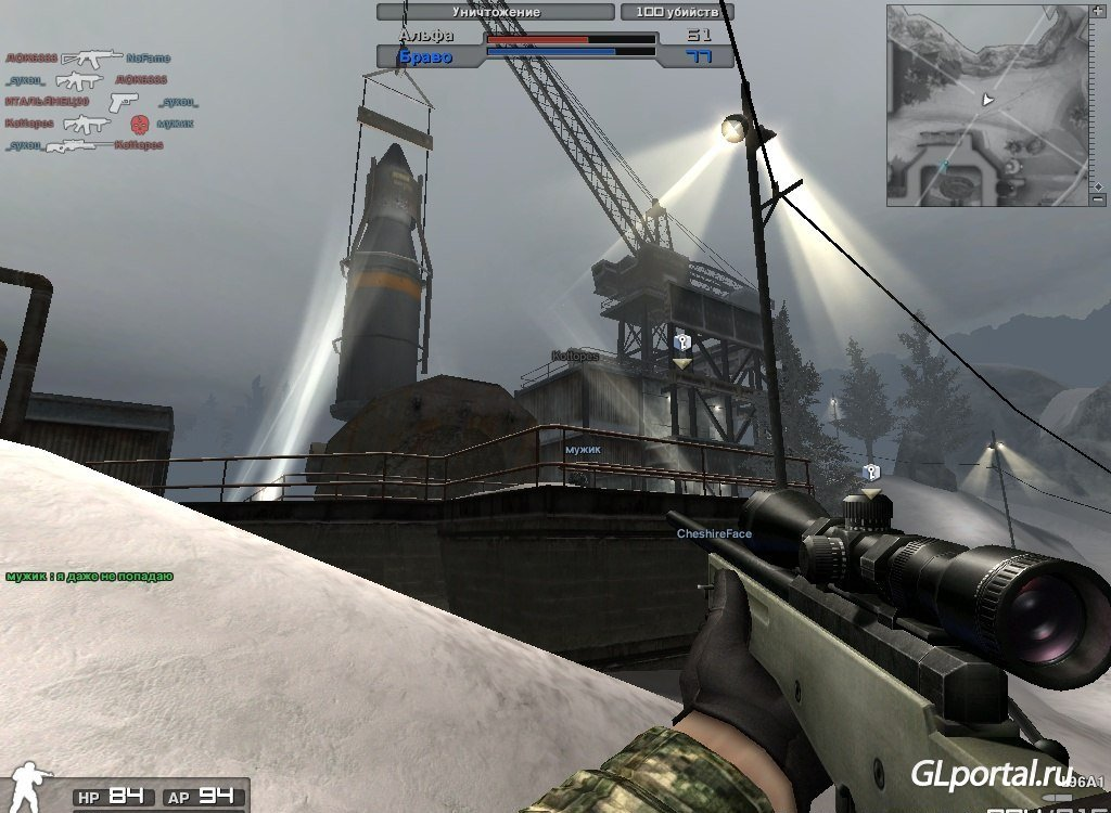 Combat arms [v.1.7] (2012) PC