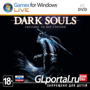 Dark Souls: Prepare to Die Edition DSfix1.5