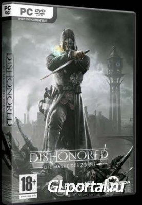 Dishonored (2012) PC